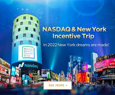 New-York-Trip_ENG_Banner_460